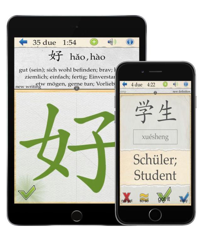 hao xuesheng_DE_small